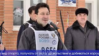 Лыжня России 2020 собрала любителей зимнего спорта / Сатурн-ТВ Мелеуз