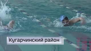 Новости районов 17.03.20