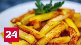 Меньше картошки, больше фруктов: как изменился рацион россиян за 40 лет? 60 минут от 16.08.19