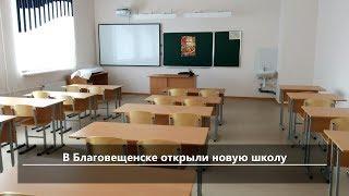 UTV. Новости центра Башкирии за 2 сентября