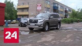 """Жители села в Башкирии пожаловались Путину на """"лунные"""" дороги"""