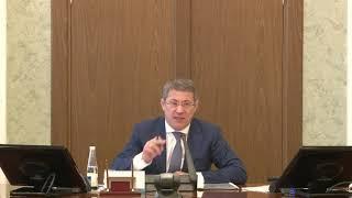 Радий Хабиров жестко отчитал чиновников. Ямочный ремонт.