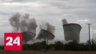В Великобритании без света остались 40 тысяч домов - Россия 24