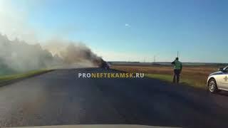На трассе Нефтекамск-Дюртюли сгорел автомобиль
