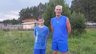 Отдых в Башкирии Летом