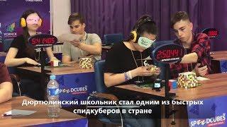 UTV. Новости севера Башкирии за 27 августа (Нефтекамск, Янаул, Дюртюли)