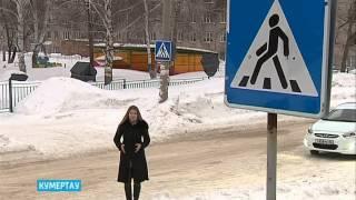 Новые обстоятельства серьёзной аварии в Кумертау – обнародована видеозапись наезда машины на ребёнка