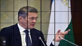 Новости Уфы и Республики Башкортостан.