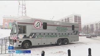 В Уфе появился первый в России передвижной мобильный комплекс для проверки качества строящихся дорог