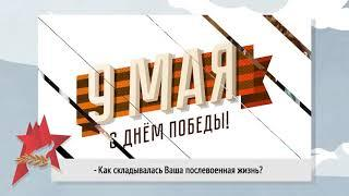 Федоров Владимир Антонович. Республика Башкортостан, Давлекановский р - н, д. Черниговка