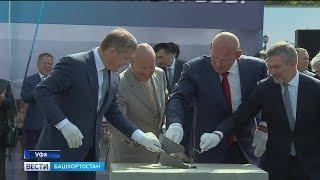 В Уфе дали старт строительству крупнейшего в стране Центра спортивной борьбы