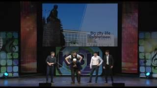 "Команда КВН ""Big City Life"", СФ УГНТУ, Стерлитамак"