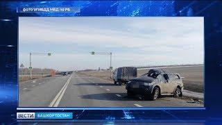 В аварии на трассе Уфа-Оренбург пострадал ребенок