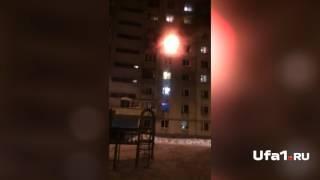 В Уфе загорелась многоэтажка
