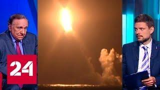 Эксперты о выходе США из договора ДРСМД и судьбе договора СНВ-3 - Россия 24