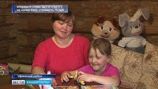 Пятилетняя Русалина Хасанова, страдающая пороком сердца, нуждается в помощи