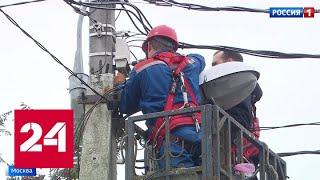 Москвичам начали устанавливать умные электросчетчики - Россия 24