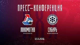 «Локомотив» - «Сибирь» : пресс-конференция тренеров