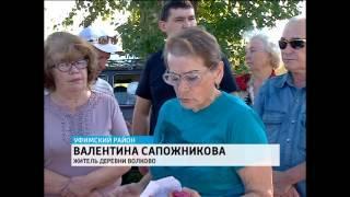 Жители деревни Волково в Уфимском районе на несколько часов перекрыли сельскую дорогу живым щитом