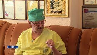 В Башкирии с помощью «Аллопланта» будут лечить болезни позвоночника