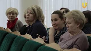 Новости UTV. Публичные слушания по Стратегии 2030