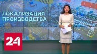 Ограничен доступ иностранцев на рынок газовых турбин в России - Россия 24