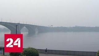 Из-за лесных пожаров Красноярск снова стал городом черного неба - Россия 24
