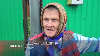 В Башкортостане раскрыто убийство ветерана Великой Отечественной войны