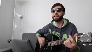 Песня Группы Звери — Снегопад | Русские рок песни под гитару | (в исполнении G.Andrianov на гитаре)