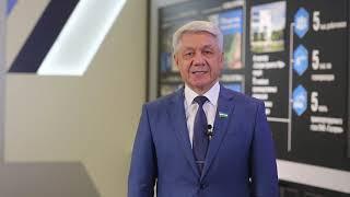 Поздравление генерального директора ООО «Газпром трансгаз Уфа» Ш.Г. Шарипова