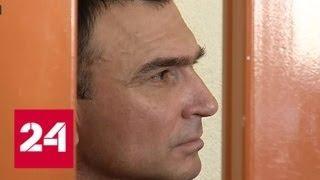 Взятки за содействие:  задержан главный судебный пристав Пермского края - Россия 24