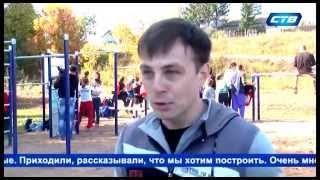 Открытие спортивной площадки п. Михайловка уфимского района