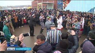 Тюркские народы Башкирии встретили Новый год по солнечному календарю