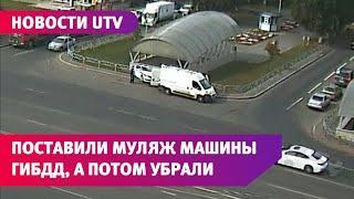 В Уфе картонная машина ГИБДД следила за порядком на дороге