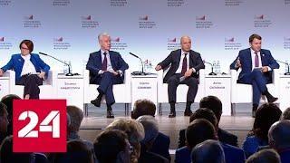 Правительство подготовит концепцию новой системы управления финансами - Россия 24