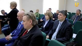 """Новости UTV. В Салавате впервые прошел """"Инвестиционный час"""""""