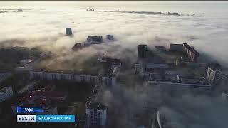 Синоптики Башкирии предупредили об ухудшении видимости на дорогах