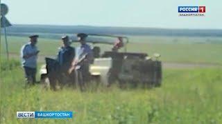 «Они в нас целились из ружья!»: жителей Башкирии напугали вооруженные люди в форме