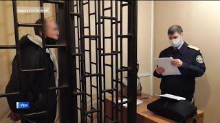 Скрывался четверть века: сыщики вычислили убийцу пенсионерки из Башкирии