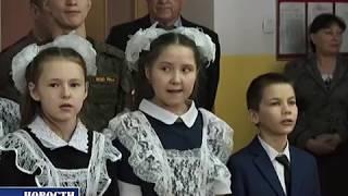"Автопробег ""Боевое братство без границ"""