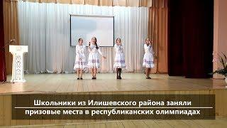 UTV. Новости севера Башкирии за 16 января (Нефтекамск, Дюртюли, Янаул, Татышлы)