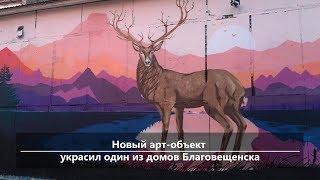 UTV. Новости центра Башкирии за 10 сентября