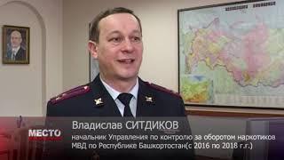 В Башкортостане уголовные дела по фактам незаконного лишения свободы направлены в суд