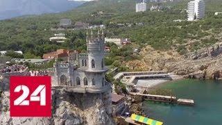 Крымский рекорд: отдых подешевел, желающих все больше - Россия 24