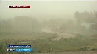 Дожди и шквалистый ветер: на территории республики вновь объявлено штормовое предупреждение