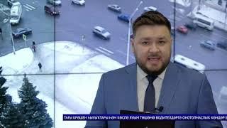 Дорожный патруль Уфа №130 (эфир от 20.01.2020) на БСТ ДТП Уфа, авария Башкирия, ЧП Уфа.