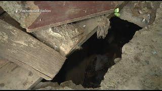 «Куда смотрит администрация?»: в Башкирии не ремонтируют разваливающийся жилой дом