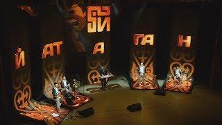 UTV. Этно группа Йатаган презентовала в Уфе дебютный альбом