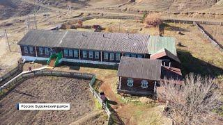 Серьезный апгрейд: Радий Хабиров в ходе рабочей поездки посетил Бурзянский район