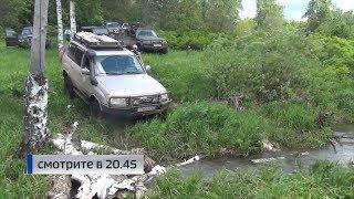 Полицейские допросят любителей экстрима, устроивших заезд на территории нацпарка «Башкирия»